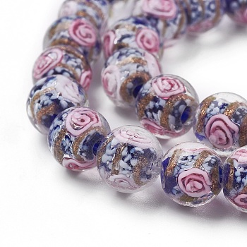 "Blue Handmade Gold Sand Lampwork  Beads Strands, Round, Blue, 11~12mm, Hole: 1mm, about 33pcs/strand, 14.5""(37cm)"