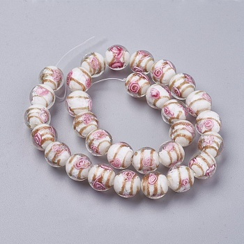 "White Handmade Gold Sand Lampwork  Beads Strands, Round, White, 11~12mm, Hole: 1mm, about 33pcs/strand, 14.5""(37cm)"