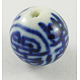 Hechos a mano de los abalorios de la porcelana azul y blanca, redondo, aproximamente 12 mm de diámetro, agujero: 1 mm