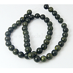 Gemstone Beads Strands, Natural Serpentine/Green Lace Stone, Round, OliveDrab, about 4mm in diameter, hole: 0.8mm; about 95pcs/strands, 16