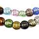 Chapelets de perles de feuille d'argent en verreSL109-1