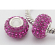 Austrian Crystal European Beads SS017-07-1