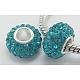 Austrian Crystal European BeadsSS017-15-1