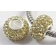 Austrian Crystal European BeadsSS017-21-1