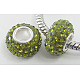 Austrian Crystal European BeadsSS017-M-2