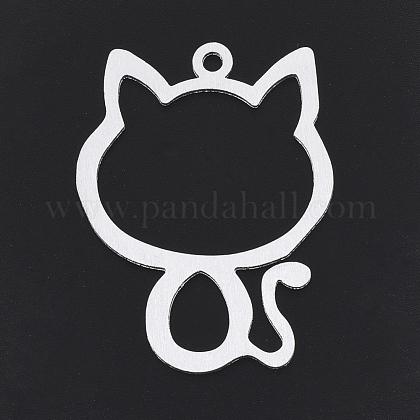アルミ子猫ペンダントALUM-T001-106S-1