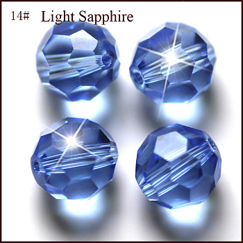 Cornflower Blue Imitation Austrian Crystal Beads, Grade AAA, Faceted, Round, Cornflower Blue, 4mm, Hole: 0.7~0.9mm