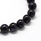 Synthetic Blue Goldstone Bead Strands X-G-S210-8mm-2
