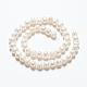 Grado de hebras de perlas de agua dulce cultivadas naturalesSPPA005Y-1-3
