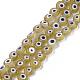 Chapelets de perles vernissées manuellesLAMP-S191-02A-07-2
