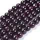 Natural Garnet Gemstone Bead Strands G-R263-8mm-3