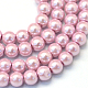 Baking Painted Pearlized Glass Pearl Round Bead Strands HY-Q330-8mm-47-1