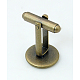 Brass Cuff ButtonKK-E062-AB-NF-1