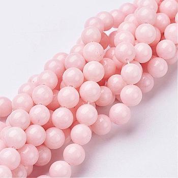 Chapelets de perles rondes en jade de Mashan naturelle, teinte, rose, 8mm, trou: 1mm; environ 51 pcs/chapelet, 15.7