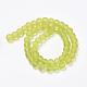 Chapelets de perles en verre transparente  GLAA-Q064-03-4mm-2