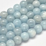 Round Grade AB Natural Aquamarine Beads Strands, 8mm, Hole: 1mm; about 49pcs/strand, 15.5