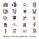 Cachorro de tela de bordado computarizado en parchesDIY-WH0083-02-2