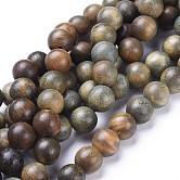 Granos de sándalo natural hebras, redondo, oliva, 6mm, agujero: 1 mm; aproximamente 64 unidades / cadena, 15.7'' (40 cm)