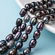 Perlas de arroz de perlas de agua dulce cultivadas naturales hebras de perlasPEAR-R012-05-1