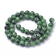 Natural Ruby in Zoisite Beads StrandsG-Q961-16-12mm-2