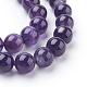 Natural Amethyst Beads StrandsG-G099-8mm-1-3
