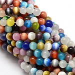 Cat Eye Beads Strands, Round, Mixed Color, 8mm, Hole: 1.2mm; about 50pcs/strand, 15.5