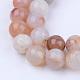 Chapelets de perles d'agate naturelleG-Q462-6mm-38-1