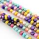 Hebras de perlas de perlas de agua dulce cultivadas naturales teñidas de papaPEAR-R012-06-1