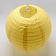 Accessoires de décoration lanterne en papierAJEW-Q103-03A-01-2