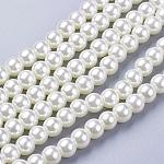 Кремовые белые стеклянные жемчужные круглые свободные шарики для изготовления ювелирных изделий ожерелье, 6 мм, отверстие : 1 мм, около 140 шт / нитка