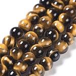 Cuentas de cuentas redondas de ojo de tigre natural, grado a +, 4mm, agujero: 1 mm; aproximamente 98 unidades / cadena, 15.5