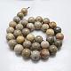 Cuentas de piedra de crisantemo natural hebrasG-G212-6mm-31-2