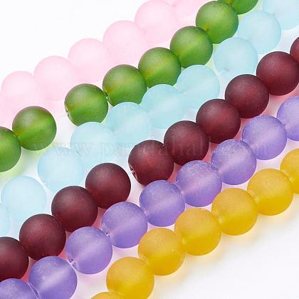 Chapelets de perles en verre mateGGB12MMY-DKM-1