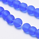 Chapelets de perles en verre transparente  GLAA-Q064-09-6mm-3
