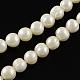 Grado de hebras de perlas de agua dulce cultivadas naturalesX-SPPA004Y-1-1