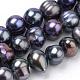 Hebras de perlas de agua dulce cultivadas naturalesPEAR-S012-44-1