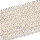 Hebras de perlas de perlas de agua dulce cultivadas naturales de papaPEAR-E007-4-5mm-5