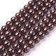 Gemstone Beads StrandsG-G099-6mm-36-1