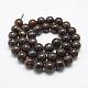 Natural Bronzite Beads StrandsG-G212-10mm-42-2