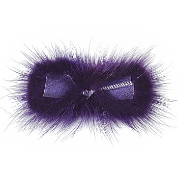 Purple Faux Mink Fur Rectangle Decoration, Pom Pom Ball, for DIY Bowknot Hair Accessories Craft, Purple, 8~8.5x3.7~4cm; about 21pcs/board