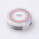 Steel WireTWIR-E001-0.2mm-2