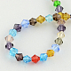 Mixed Glass Bicone Beads StrandsX-GLAA-S050-4mm-2