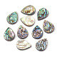 Abalone shell / paua shell beads, gota, colorido, 18x13x3mm, agujero: 1 mm