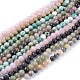 Natural Gemstone Beads Strands, Mixed Stone, Round, 8mm, Hole: 0.8~1mm; about 46pcs/Strand, 14.96''(38cm)