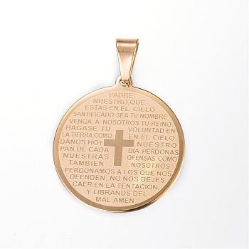 304 redondo plano de acero inoxidable con colgantes de cruz de oración del señor de la palabra, dorado, 33x30x1.5mm, agujero: 5x9 mm