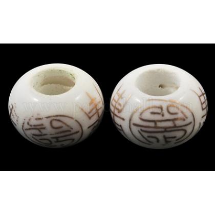 Abalorios europeos de porcelana hechas a manoX-CF225Y-1