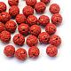 Round/Flower Bud Cinnabar Beads, FireBrick, 6~7x6mm, Hole: 1mm
