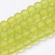 Chapelets de perles en verre transparente  GLAA-Q064-03-4mm-1