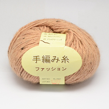 Hand Knitting Yarns, Star Yarns, with Wool, Mohair and Color Spots, Sandy Brown, 2mm; about 50g/roll, 92m/roll, 10rolls/bag