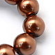 Baking Painted Pearlized Glass Pearl Round Bead StrandsHY-Q330-8mm-30-3
